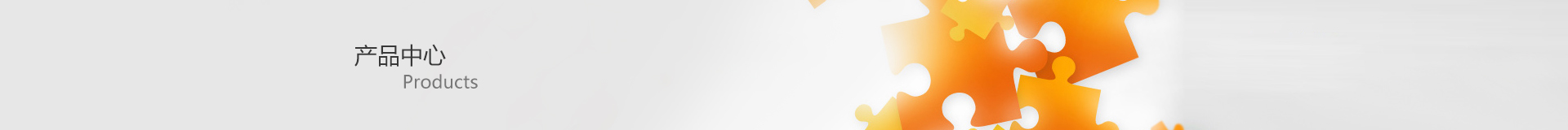 上海亚博体育app苹果版banner