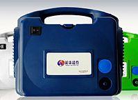 英华融泰亚博体育app下载安装苹果版儿童成人空气压缩式雾化机HA